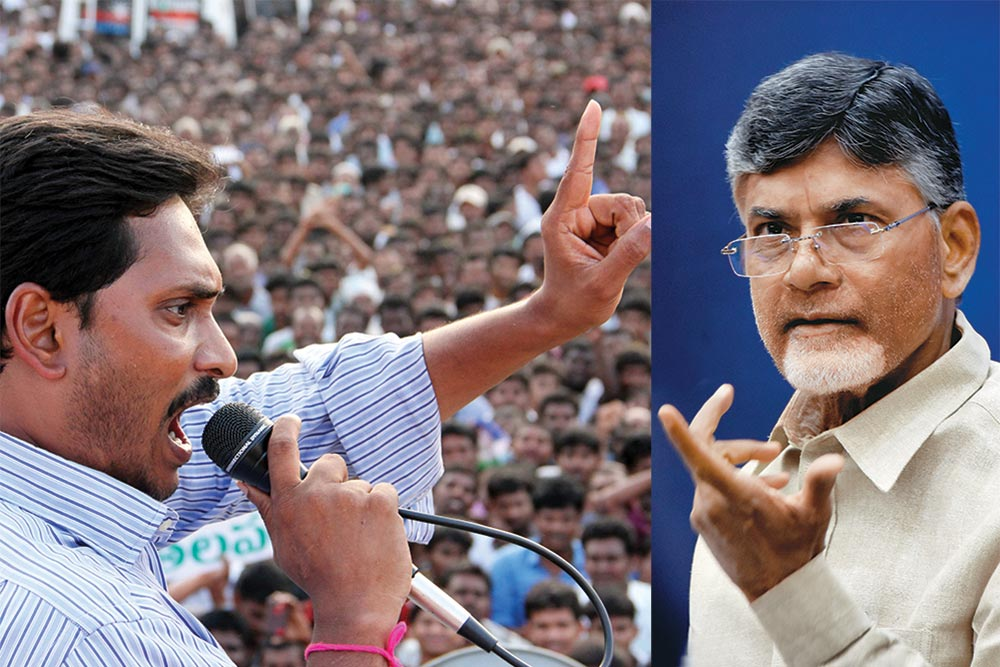V For Vendetta? Andhra CM Jaganmohan Reddy Ups Tirade Against Arch-Rival Chandrababu Naidu
