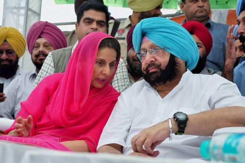 Punjab CM Amarinder Singh's Wife Falls Prey To Cyber Fraud, Loses Rs 23 Lakh