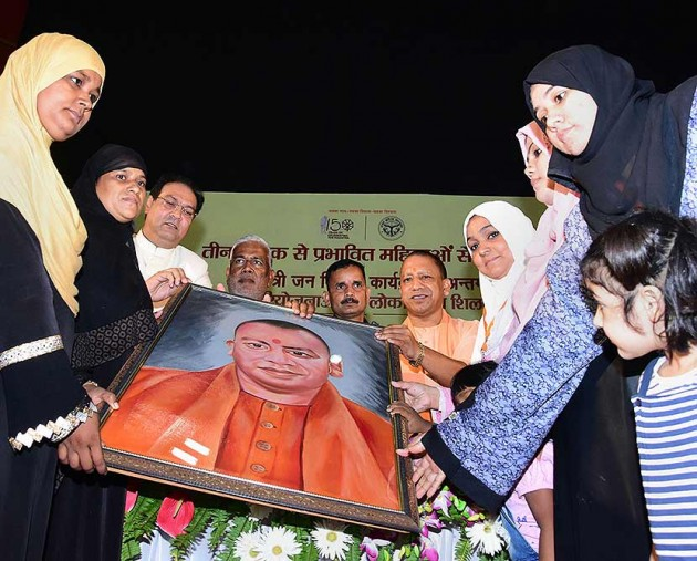 UP Govt Announces Rs 6,000 Annual Assistance To Triple Talaq Victims