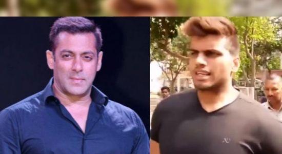 Salman Khan's Ex-Bodyguard Arrested For Creating Ruckus In UP's Moradabad Due To Steroids Overdose