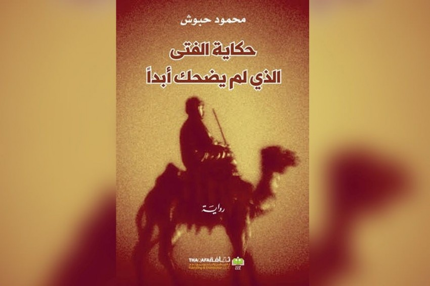 Book Which Tells Muslims To Get Over 'Excesses'