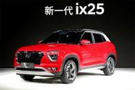 2020 Hyundai Creta To Get 1.4-Litre Turbo-petrol From Kia Seltos