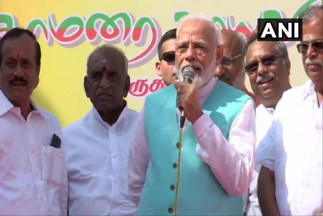 World Has 'Great Expectations' From India, Says PM Modi In Tamil Nadu