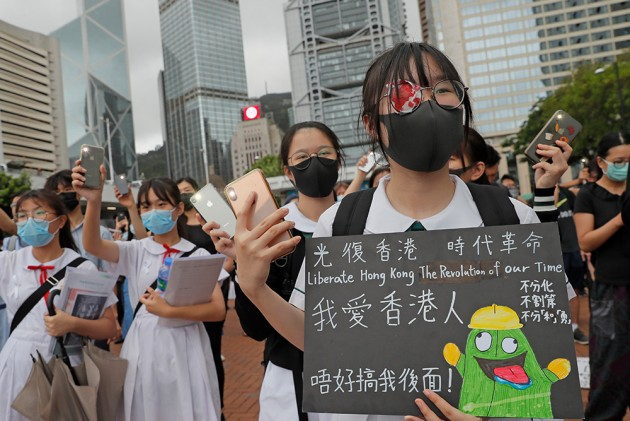 Hong Kong Leader Announces Withdrawal Of Extradition Bill