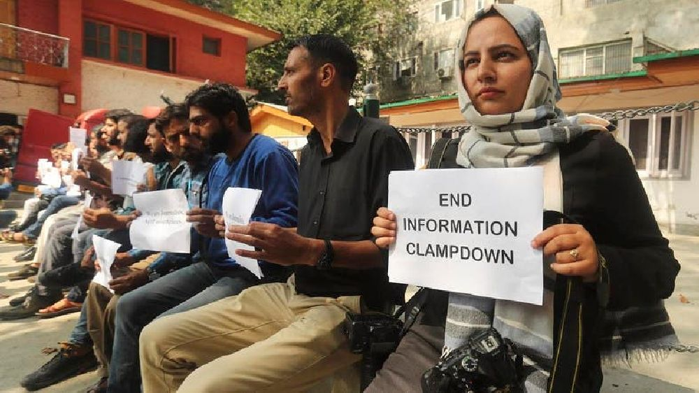 'Fundamental Right': All You Need To Know About Longest Internet Shutdown In Kashmir