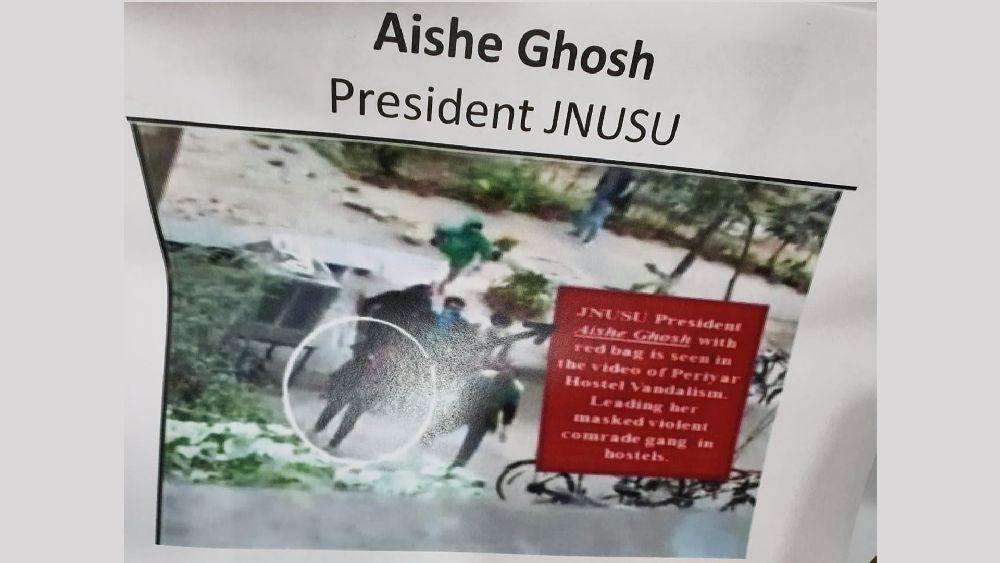 Delhi Police Name JNUSU President, Left-Led Students' Bodies For JNU Violence On Jan 5