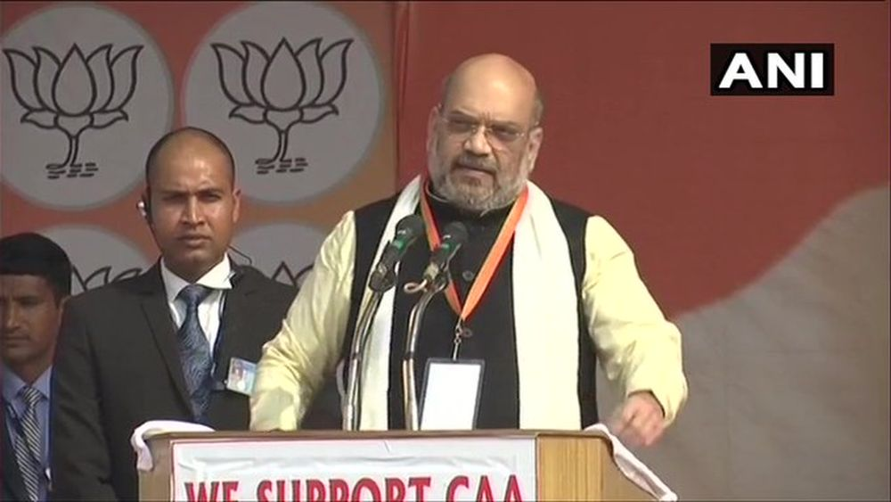 Protest As Much As You Want, But CAA Won't Be Withdrawn: Amit Shah