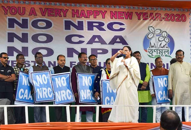 'I Am Your Pehradar': Bengal CM Mamata Says She Will Protect People's Rights, Continue NRC Protests