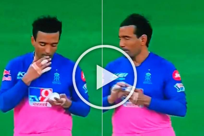 IPL 2020, RR Vs KKR: Robin Uthappa Caught Applying Saliva On Ball - WATCH
