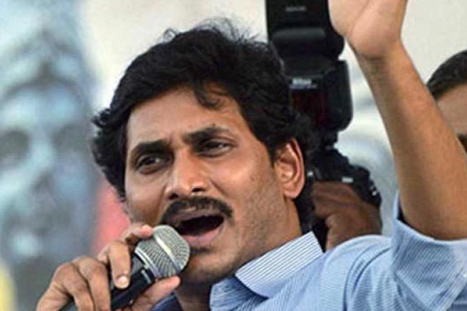 Andhra CM Jagan Mohan Reddy Complains To CJI Against Supreme Court Judge