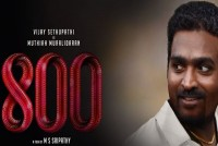 Muthiah Muralidharan's Biopic '800' Sparks Controversy