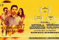 A Rare Maithili Film Release Finds Promoters In Hrithik Roshan,Vidya Balan And Other Bollywood Stars