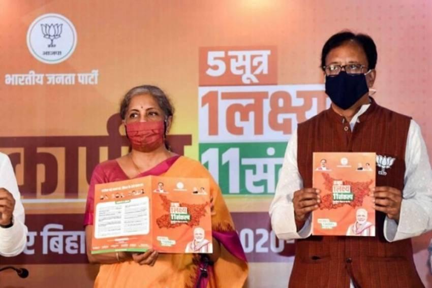 Bihar Elections 2020: BJP Manifesto Promises 19 Lakh Jobs, Free Covid Vaccine