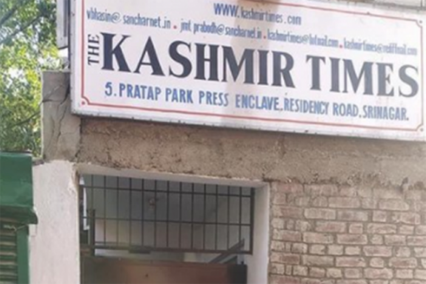 Editors Guild of India Condemns Sealing of Kashmir Times' Office