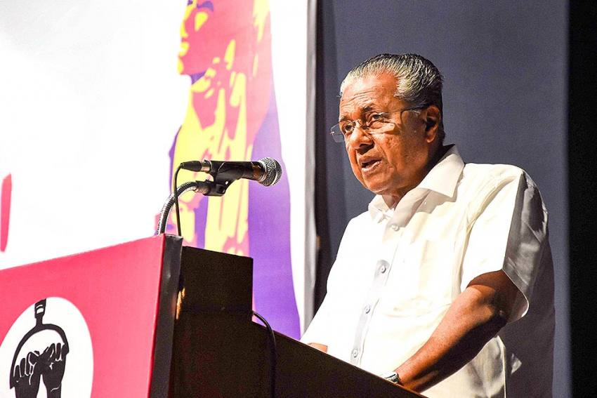 Kerala CM Launches 26 New Tourism Projects Across The State