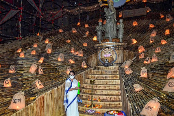 Bijoya Dashmi Gathering Will Not Take Place At Mamata's Residence This Year: TMC