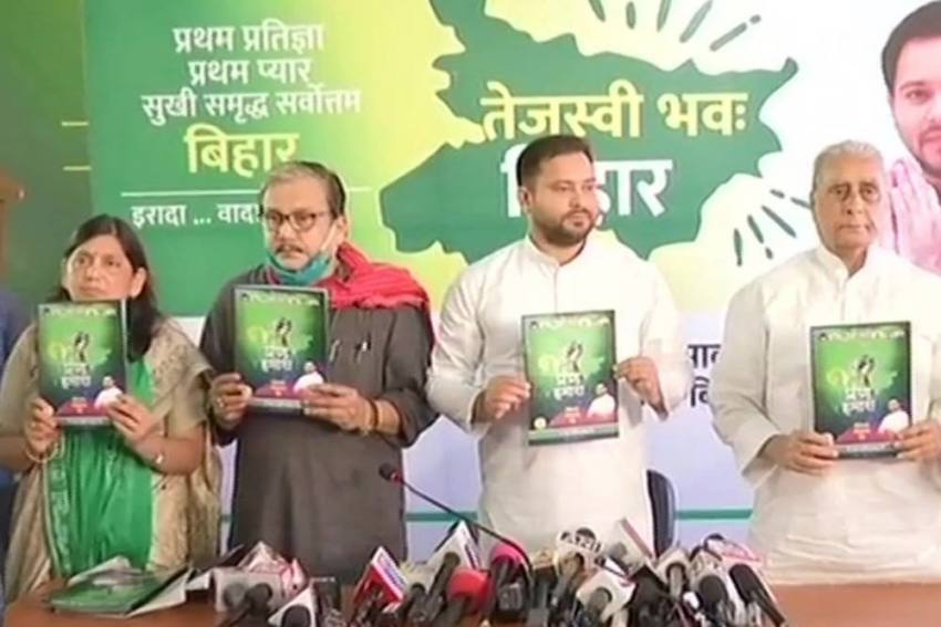 Won't Promise 1 Crore Jobs, Says Tejashwi, As He Releases RJD Manifesto
