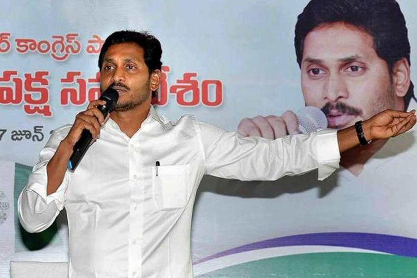 BJP Leader Seeks To Initiate Contempt Proceedings Against Andhra Pradesh CM