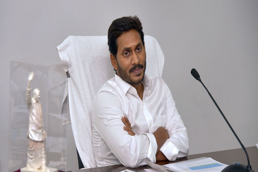 AP CM Unveils Exclusive Industrial Policy For SC/ST Entrepreneurs