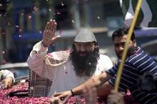 Hizbul Chief Sallahuddin, IM's Bhatkal Brothers Designated 'Terrorists'