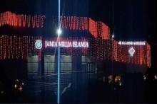 Jamia Millia Islamia: A University That Celebrates Diversity