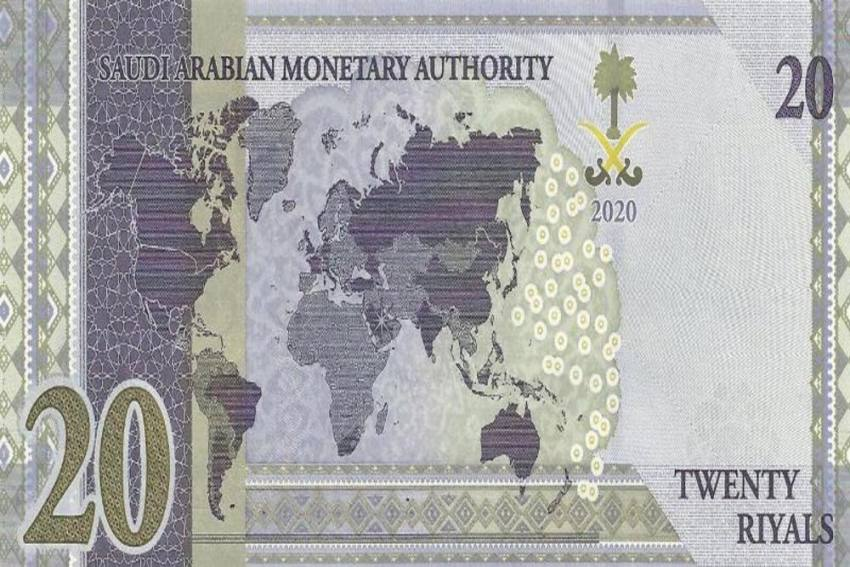 India Outraged As Global Map On Saudi Banknote Leaves Out J&K, Ladakh