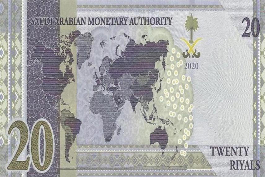 Saudi Arabia Note Depicts Wrong Indian Territories