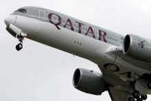 Qatar Officials To Investigate Forced Airport Searches Of Women Passengers