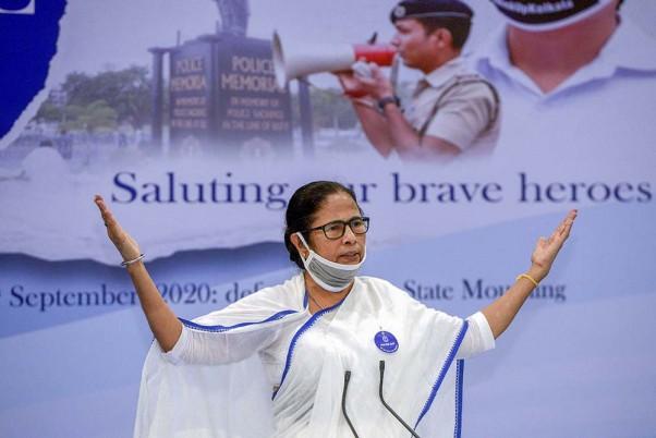 Mamata Banerjee Announced New Bengal University To Honour Netaji's Contribution