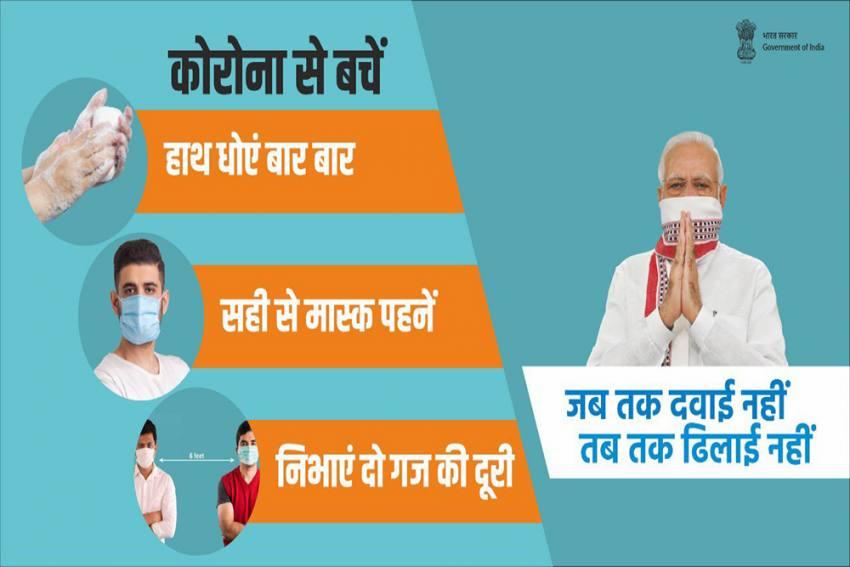 'India's Coronavirus Fight Is People Driven,' Says PM Modi