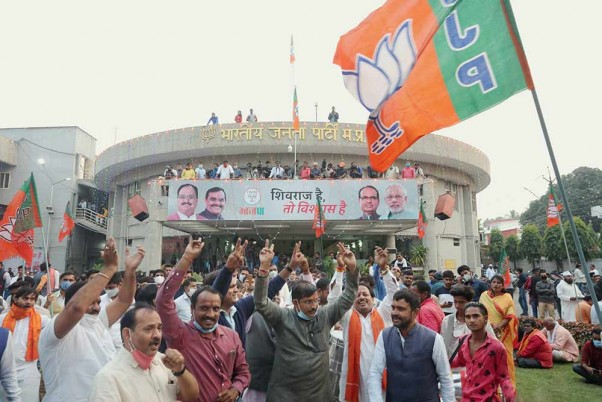 MP BJP To Hold Training Camps For Cadres