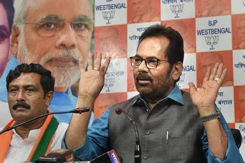 Article 370 Buried 370 Miles Deep: Naqvi At Council Election Campaign In Kashmir