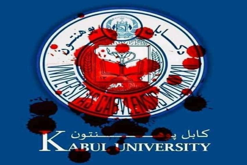 Attack On Book Fair at Kabul University Leaves 25 Dead