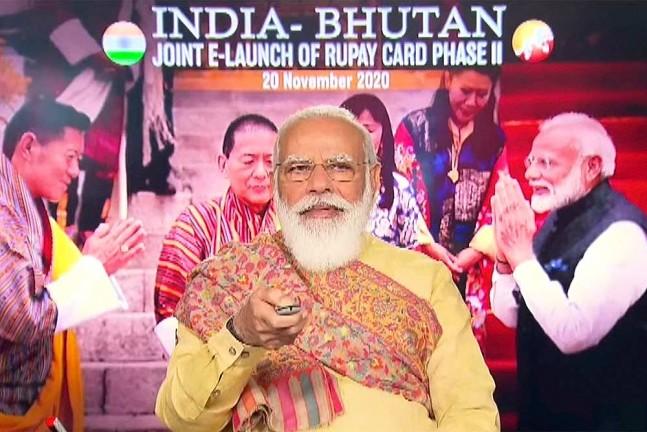 Modi, Bhutanese PM Jointly Launch RuPay Card Phase-II