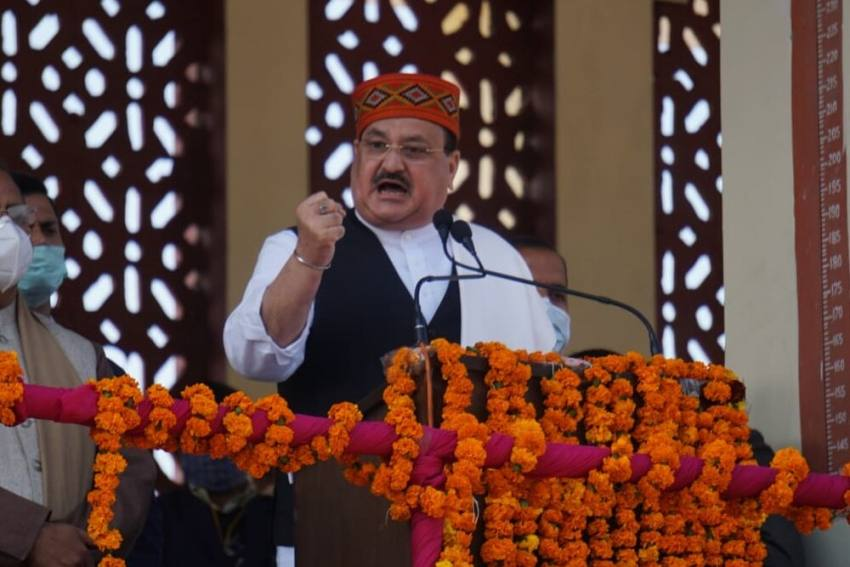 Poll Mandate Clear Seal On PM Modi's Leadership: Nadda In Bilaspur