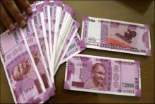 Rupee Rises 7 Paise To 73.84 Against US Dollar In Early Trade