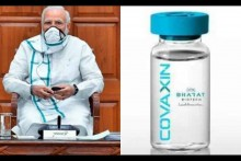 PM Modi Arrives Hyderabad To Visit Bharat Biotech's Plant For Reviewing Covaxin Status