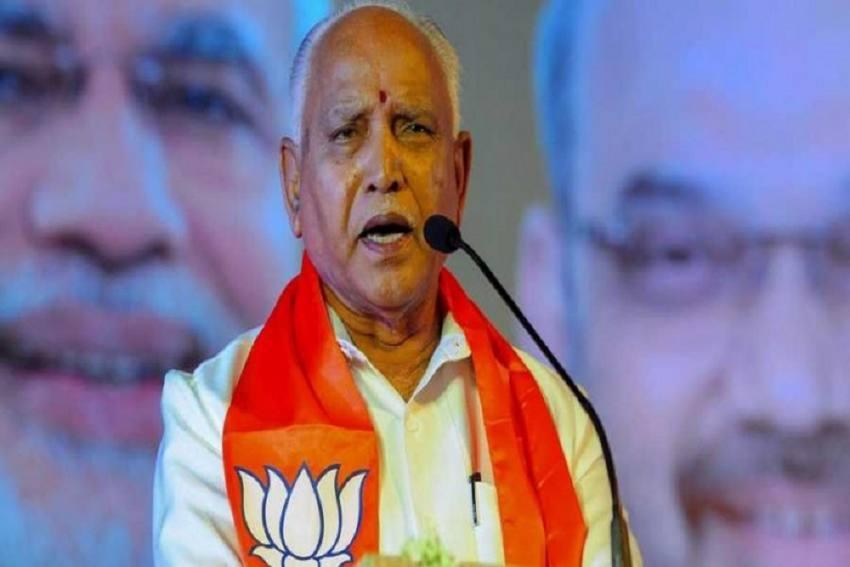 Karnataka Will End Religious Conversion In Name Of 'Love Jihad': Yediyurappa