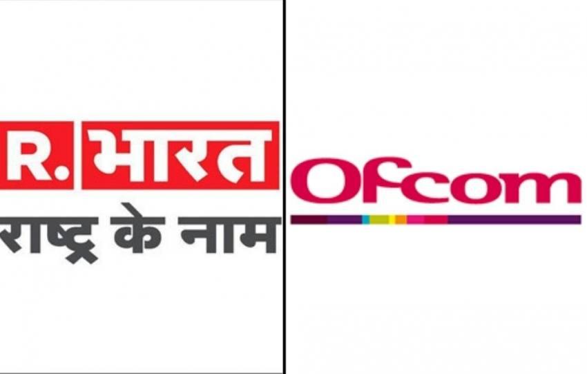Republic Bharat Fined £20,000 By UK Communications Regulator Ofcom