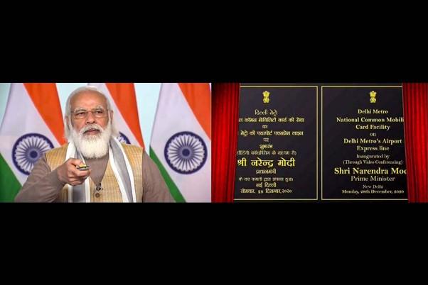 National Capital Should Reflect Grandeur Of 21st-Century India: PM Modi