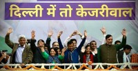 Delhi Politics Has Shown <em>'Kaam Ki Rajneeti'</em> Needs To Be Suffused With <em>'Bhagwaan Ki Rajneeti'</em>