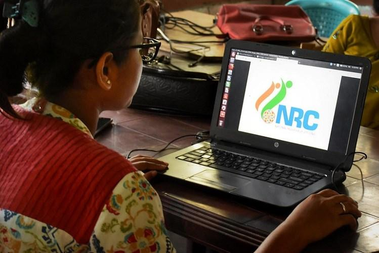 FIR Against Former NRC Official For Not Sharing Email Passwords