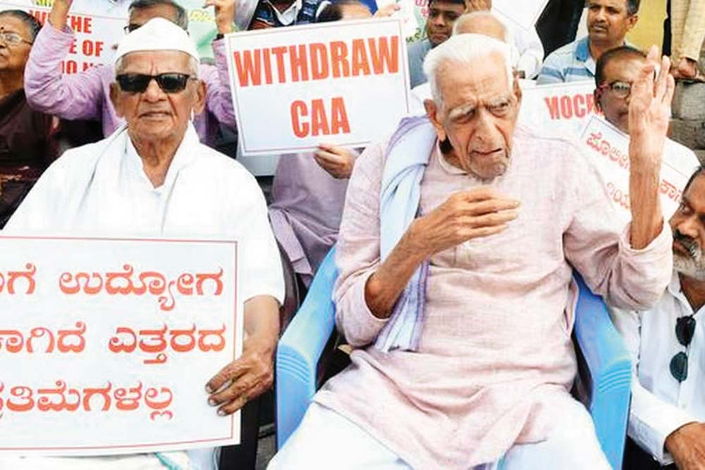 Quit India Then, CAA Now At 102