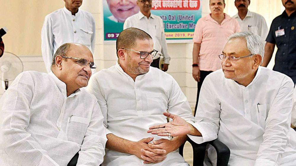 After Prashant Kishor's 'Gandhi-Godse' Barb, JD(U) Says His Views 'Not Significant'