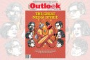 Editor's Take | Journalism Wins If Journalists Are Held To Account