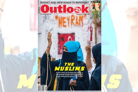 Indian Muslims: Us, Them And A Common Ground