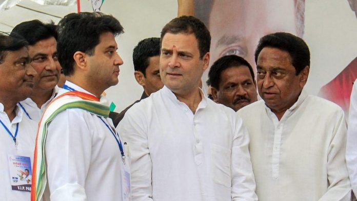 Image result for jyotiraditya Scindia congress