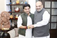 'His Induction Will Further Strengthen BJP To Serve MP': Amit Shah After Meeting Scindia
