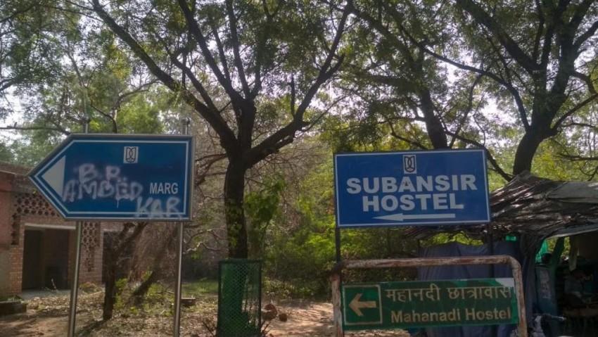 ABVP Accuses JNU Students' Union Of Defacing Savarkar Marg Signboard Inside Campus