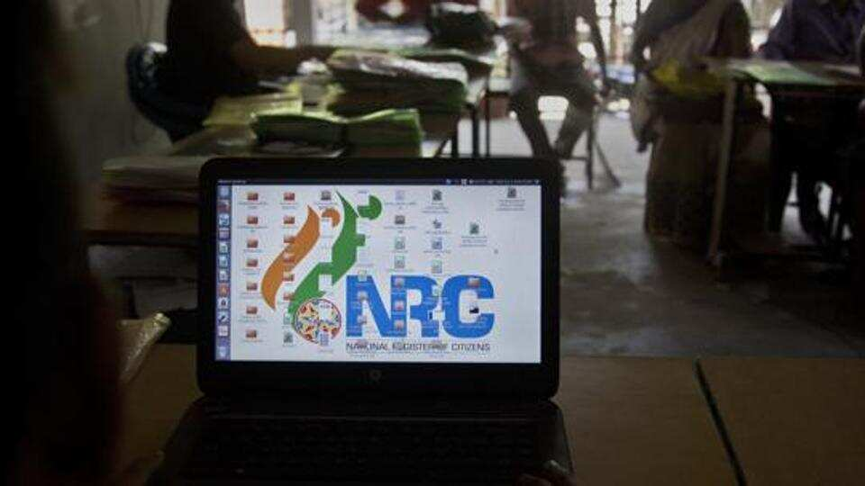 200 New Foreigners Tribunals In Assam To Hear Pending Cases Till NRC Appeals Start